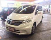 ขายรถ HONDA FREED 1.5EL/AT ปี 2012 สีขาว