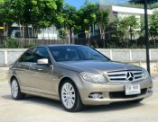 2011 Mercedes-Benz C200 CGI Elegance sedan