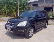 HONDA CRV 2.0E 4WD / AT / ปี 2003