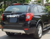 2014 Chevrolet Captiva LTZ suv มีเครดิตออกรถ5000บาท