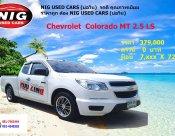 Chevrolet  Colorado 2.5 LS ปี14