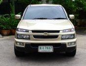 2005 Chevrolet Colorado LT