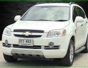 Chevrolet Captiva 2.0LSX ดีเซล ปี 2011