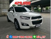 CHEVROLET CAPTIVA 2.4 LS  ปี2012