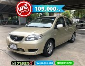 Toyota Vios 1.5 E AT ปี 2004 LPG
