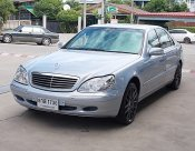 BENZ S320 3.2 W220 ปี01