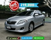 Toyota Altis 1.6 E AT ปี2008