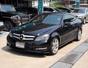 ฟรีดาวน์ Benz C250 Coupe 1.8 Edition1 W204 รถทรงสวยขับดีเครื่องช่วงล่างแน่นออฟชั่นครบพร้อมใช้งาน