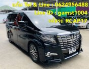 TOYOTA ALPHARD 2.5 SC AT ปี 2017 (รหัส RCAP17)