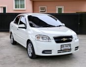 CHEVROLET AVEO 1.6 LSX (CNG) ปี 2011 AT