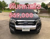 FORD RANGER ALL-NEW OPEN CAB 2.2 HI-Rider XLT ปี 2017