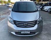 Honda Freed 1.5 E ปี 2012