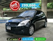 Suzuki Swift 1.25 GLX AT ปี 2013