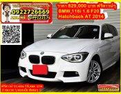 ราคา 829,000 บาท  BMW 116i 1.6 F20 Hatchback AT 2014