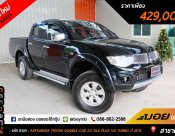 MITSUBISHI TRITON DOUBLE CAB 2.5 GLS PLUS VG TURBO 2015