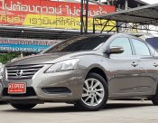 🎉💢🚘NISSAN SULPHY 1.6E A/T ปี2016 สีน้ำตาล