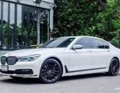 2017 BMW 730Ld