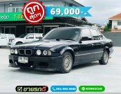 BMW 520i AT ปี1989