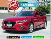 Mazda 3 2.0 S AT ปี2015