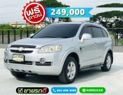 Chevrolet Captiva 2.4 LS AT ปี2010 LPG