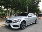 ขาย Mercedes Benz C250 AMG Dynamic ปี2015 โฉมW205