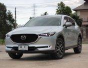 Mazda CX 5 สีเงิน ปี 2017 จดทะเบียน 2018