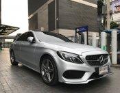 2015 Benz C250 AMG Dynamic(W205)