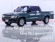 ขายเงินสด TOYOTA HILUX TIGER 2.5 EXTRA CAB MT ปี 1999 (รหัส 1H-93)