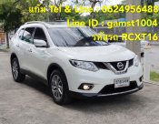 NISSAN X-TRAIL 2.5 V 4WD TOPสุด AT ปี 2016 (รหัส RCXT16)
