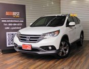 2013 Honda CR-V 2.4 (ปี 12-16) EL SUV AT