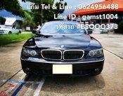 ฟรีดาวน์ BMW 730Li SE E66 LCI 3.0 AT ปี 2008 (รหัส #BSOOO373)