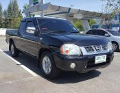 Nissan Frontier 3.0 ZDi 2005 pickup