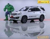 1H-125  2014 Toyota Fortuner V suv