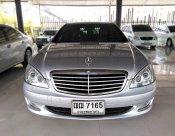 2008 Mercedes-Benz S300 L W221