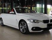 BMW 420 Ci Convertible (F33) ปี 2015
