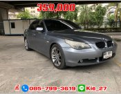 BMW 520i  2.2 AT ปี2006