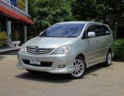 2009 Toyota Innova V suv มีเครดิตออกรถ 1,000 -5,000 บาท ออกได้ทุกอาชีพ ออกได้ทุกจังหวัด มีไฟแนนซ์วิ่งเซ็นทุกที่ รู้ผลภายใน 30 นาที