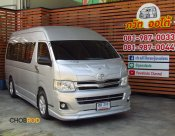 2014 Toyota Hiace 2.5 COMMUTER (ปี 05-16) D4D Van MT