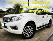 ฟรีดาวน์ NISSAN NAVARA NP300 2.5 V DOUBLE CAB CALIBRE AT ปี 2018 (รหัส #BSOOO6283)