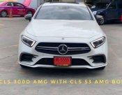 ขายดาวน์ Benz CLS 300d W257 AMG 2019 ไมล์8พันโล