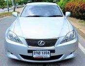 2009 Lexus IS250 Premium sedan