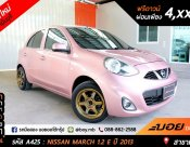 NISSAN MARCH 1.2