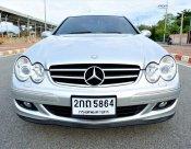 2010 Mercedes-Benz CLK200 Kompressor coupe