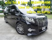 TOYOTA ALPHARD 2.5 S C PACKAGE AT ปี 2016 (รหัส RCAP16)