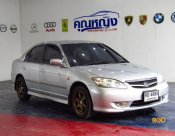 2004 Honda Civic 1.7 Dimension (ปี 04-06) VTi Sedan AT