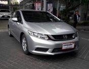 ฟรีดาวน์ Honda Civic 1.8S Sedan AT 2014