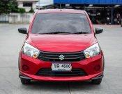 SUZUKI CELERIO (โฉม14-17) GL Hatchback