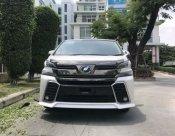 zrg 2.5 hybrid  2017