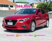 2015 Mazda 3 2.0 S AT