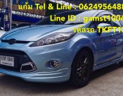 FORD FIESTA 1.5 S 5DR ตัวTOP AT ปี 2013 (รหัส TKFT13)